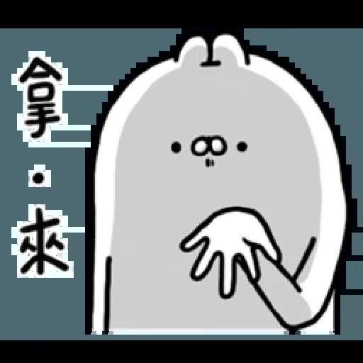 Rabbit3 - Sticker 15