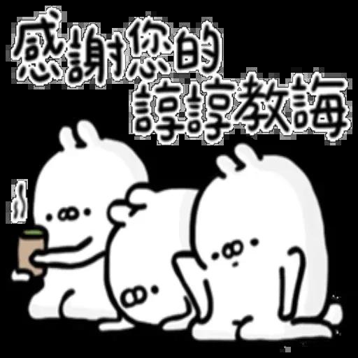 Rabbit3 - Sticker 23