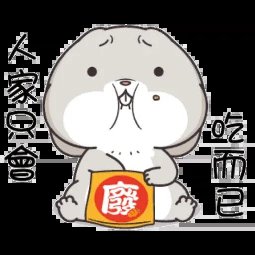 12 - Sticker 11