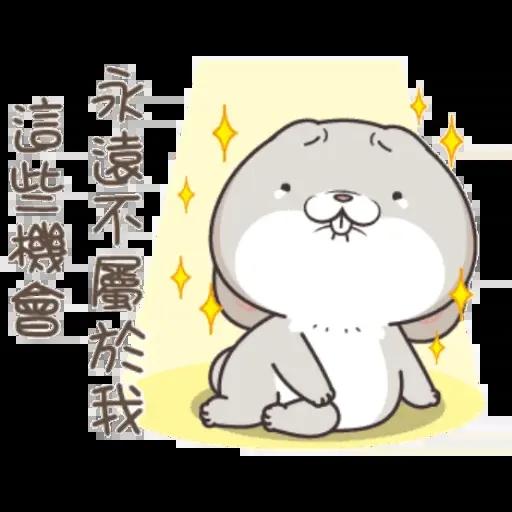 12 - Sticker 14