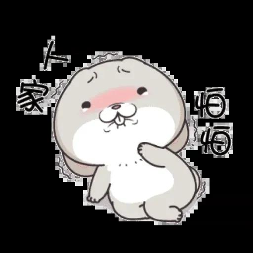 12 - Sticker 7
