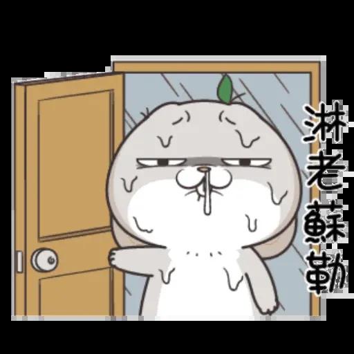 12 - Sticker 12