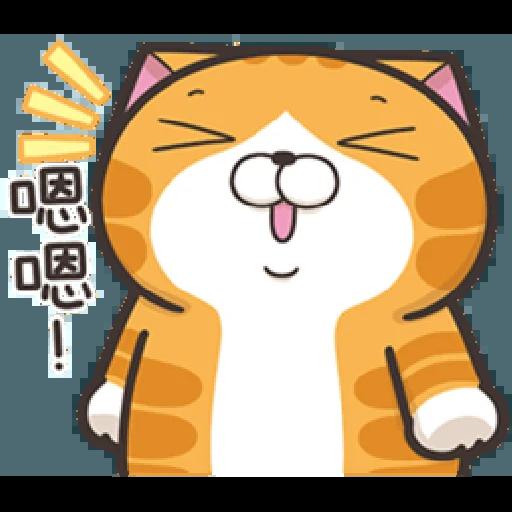 LanLanCat22-2 - Sticker 5