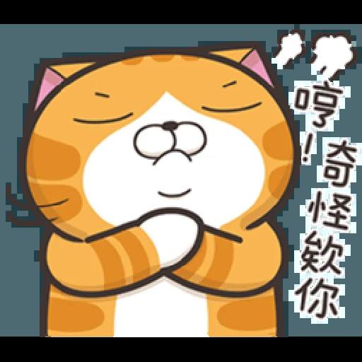 LanLanCat22-2 - Sticker 14