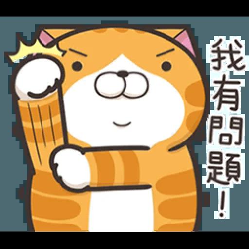 LanLanCat22-2 - Sticker 13