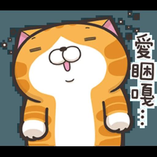 LanLanCat22-2 - Sticker 19