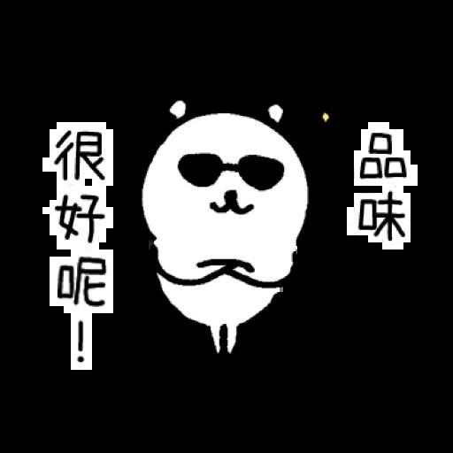 白熊 - Sticker 24