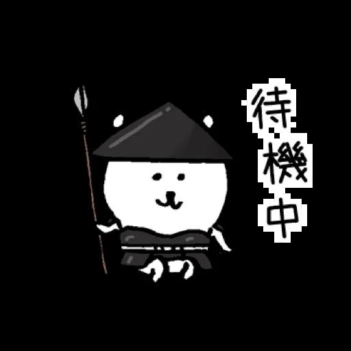 白熊 - Tray Sticker
