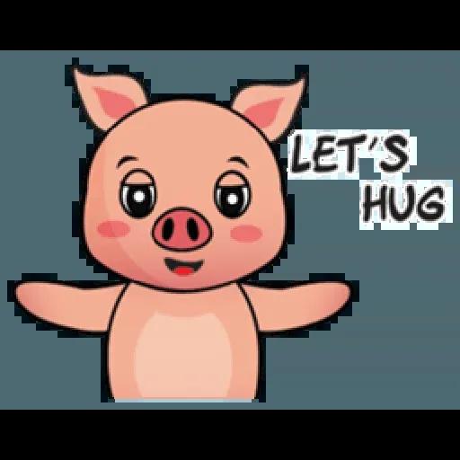 Laizy Piggy : Daily Talk - Sticker 2