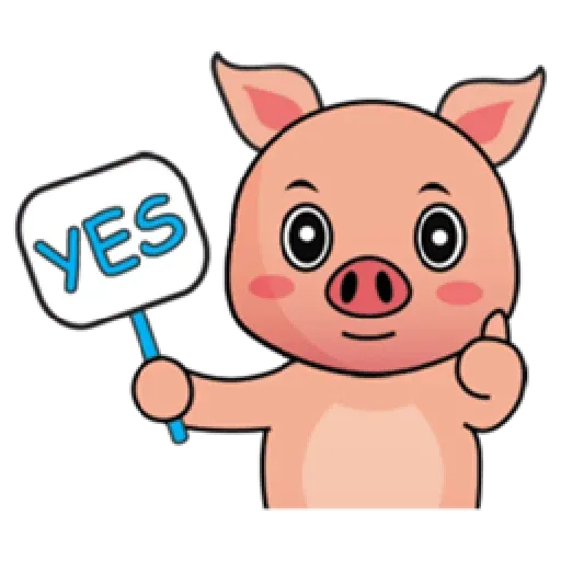 Laizy Piggy : Daily Talk - Sticker 21