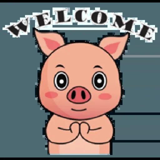 Laizy Piggy : Daily Talk - Sticker 20