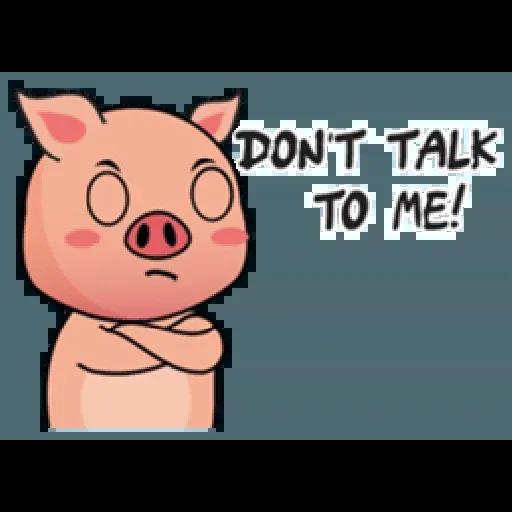 Laizy Piggy : Daily Talk - Sticker 26