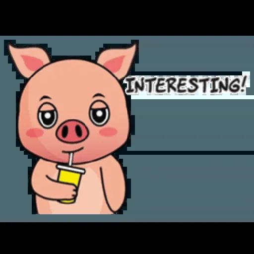 Laizy Piggy : Daily Talk - Sticker 17