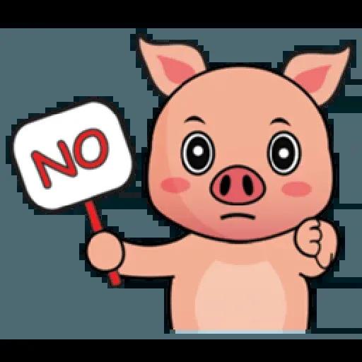 Laizy Piggy : Daily Talk - Sticker 22