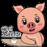 Laizy Piggy : Daily Talk - Tray Sticker