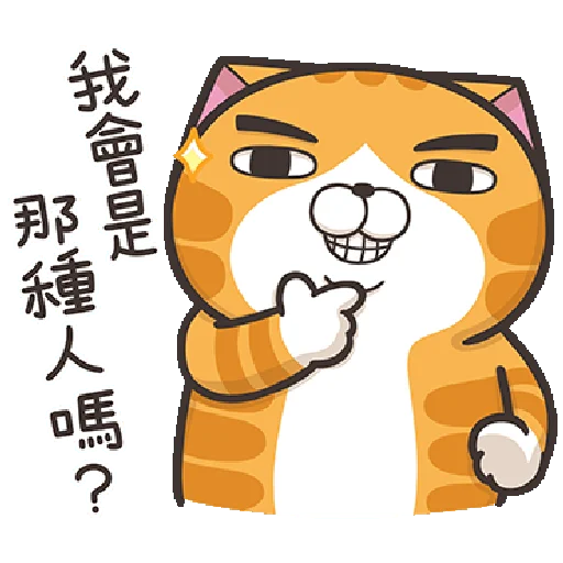 PKCAT - Sticker 5