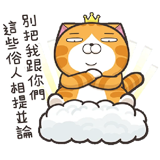 PKCAT - Sticker 3