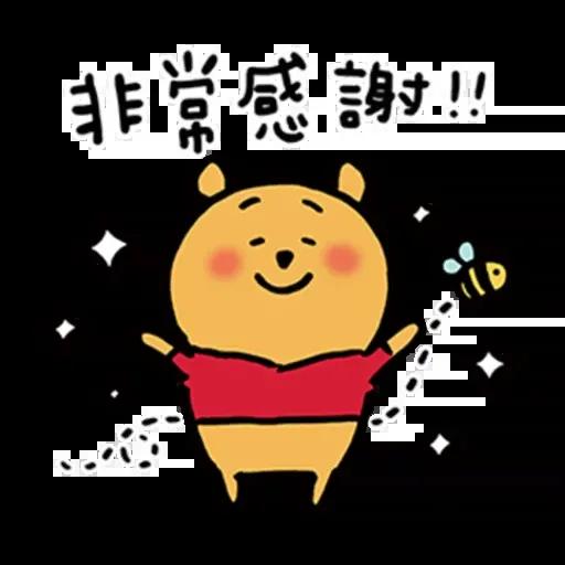 Cmk - Sticker 4