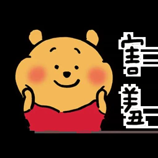 Cmk - Sticker 5