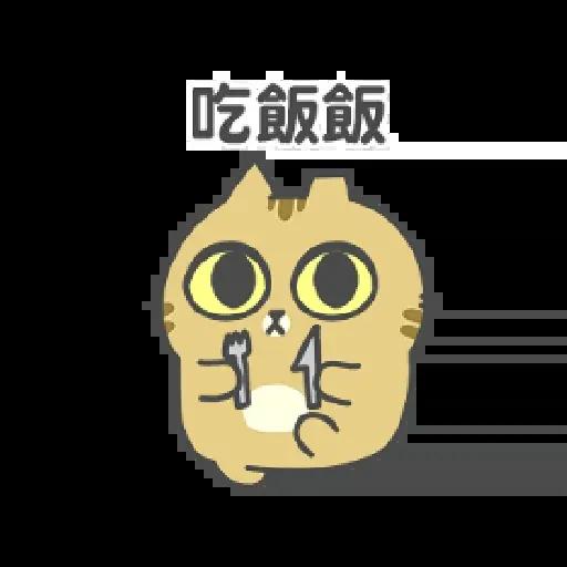 Catt - Sticker 7