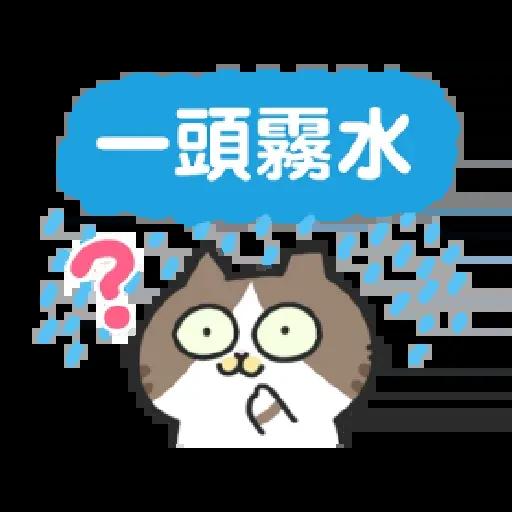 Catt - Sticker 21