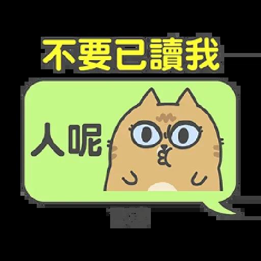 Catt - Sticker 16
