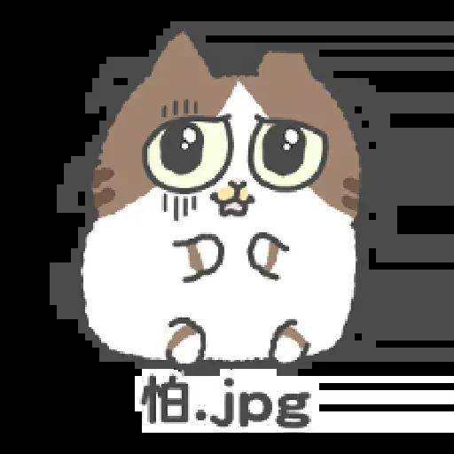 Catt - Sticker 14