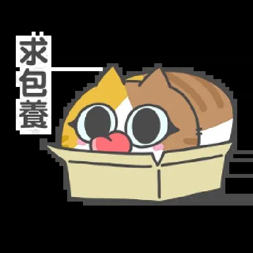 Catt - Sticker 9
