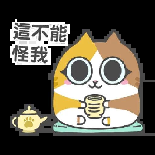 Catt - Sticker 11