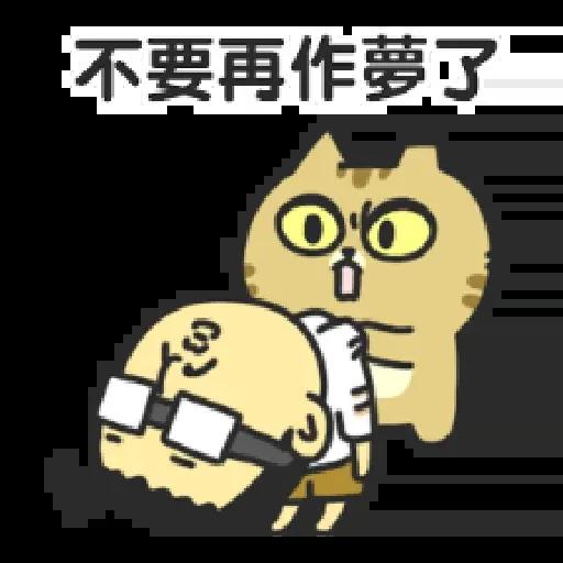 Catt - Sticker 19