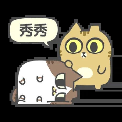 Catt - Sticker 10