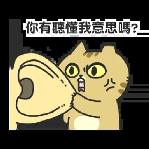 Catt - Sticker 26