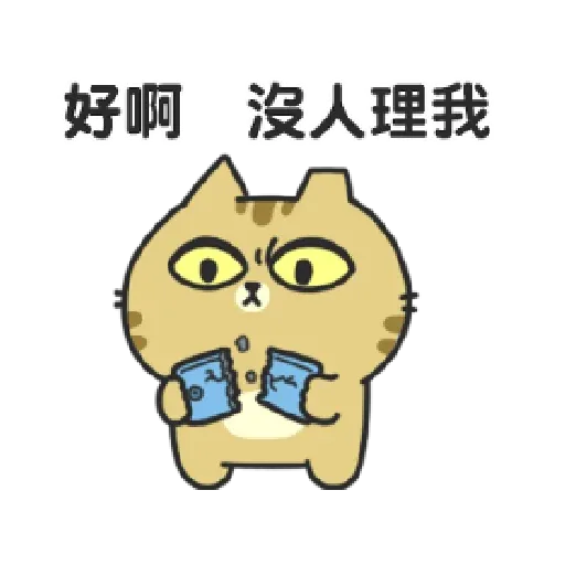 Catt - Sticker 27