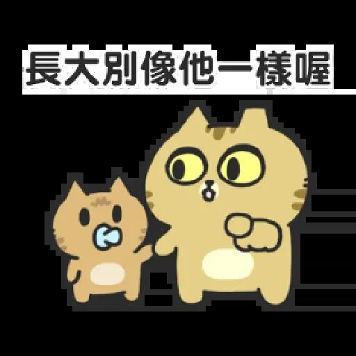 Catt - Sticker 24