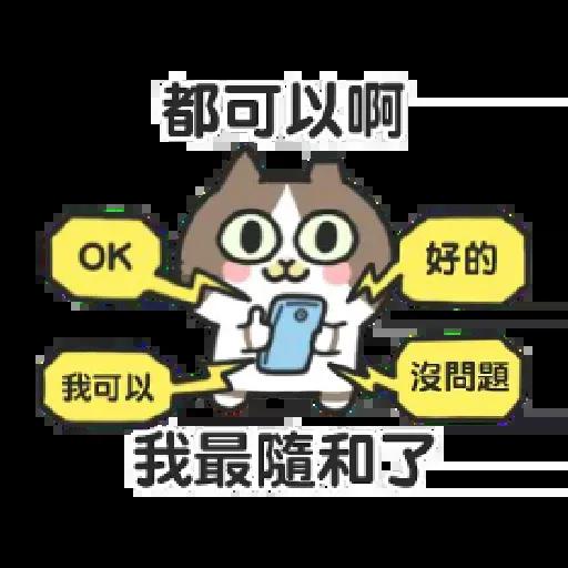 Catt - Sticker 22
