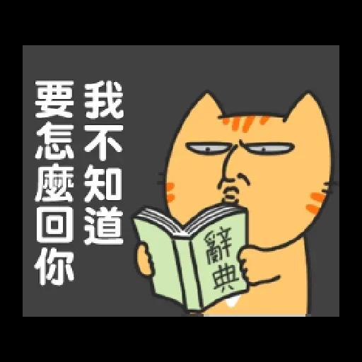 Catt - Sticker 20