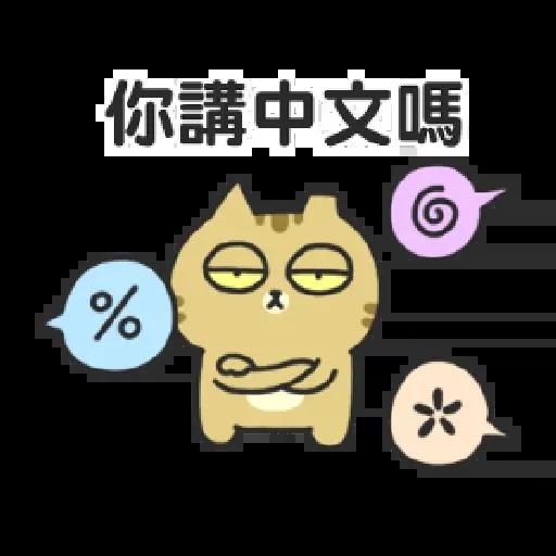 Catt - Sticker 30