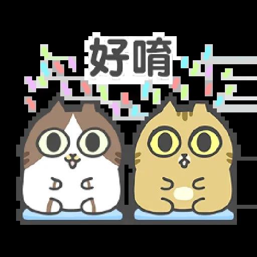 Catt - Sticker 8