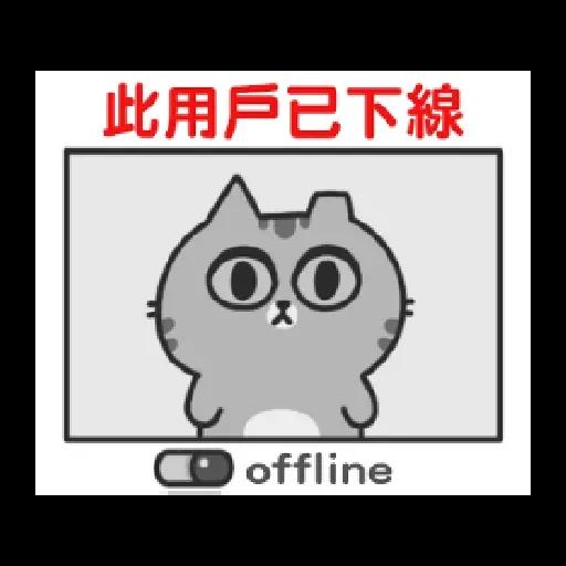 Catt - Sticker 18