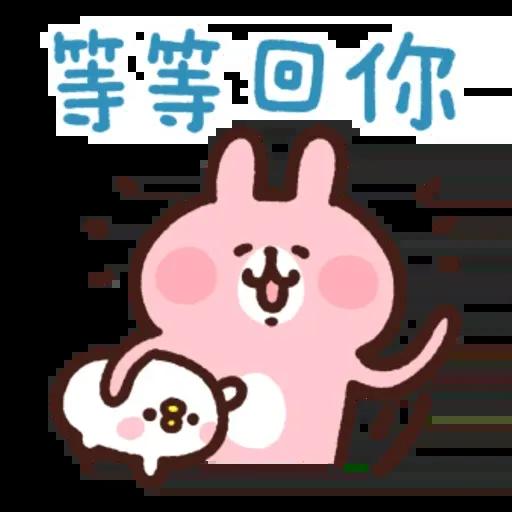卡娜赫拉 - Sticker 19