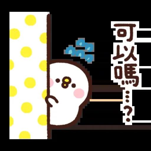 卡娜赫拉 - Sticker 12