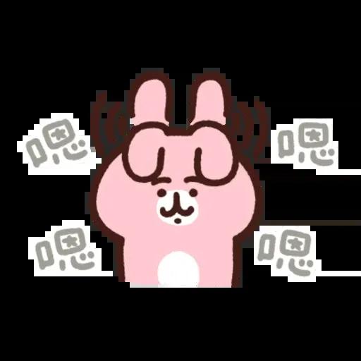 卡娜赫拉 - Sticker 2