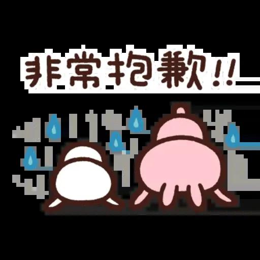 卡娜赫拉 - Sticker 7