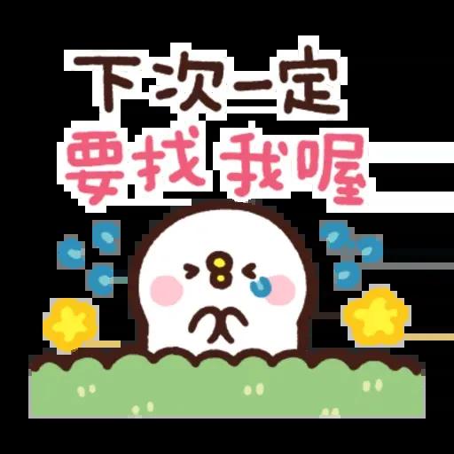 卡娜赫拉 - Sticker 18