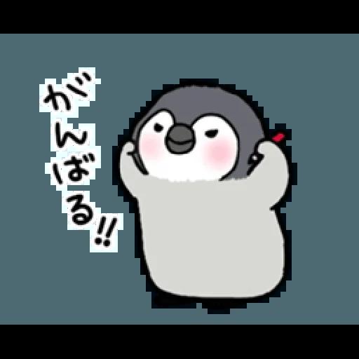 Otter's do your best in exam - Sticker 5