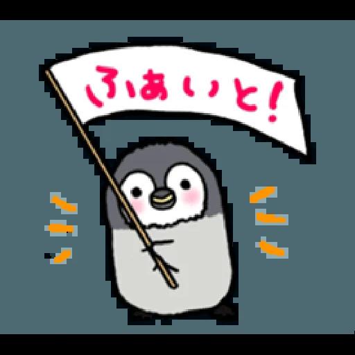 Otter's do your best in exam - Sticker 3
