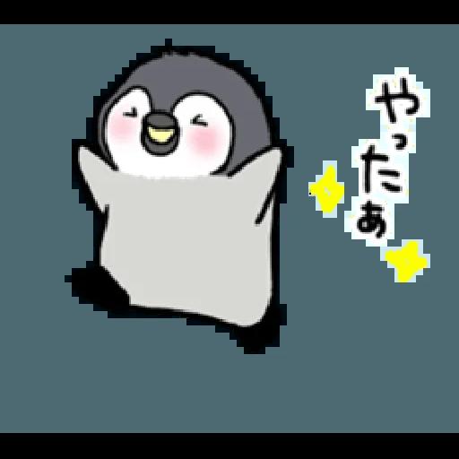 Otter's do your best in exam - Sticker 23