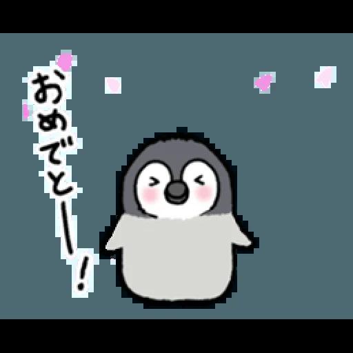 Otter's do your best in exam - Sticker 24