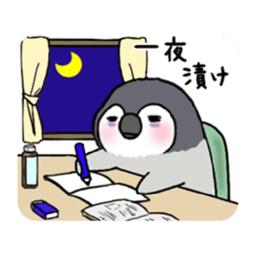 Otter's do your best in exam - Sticker 9