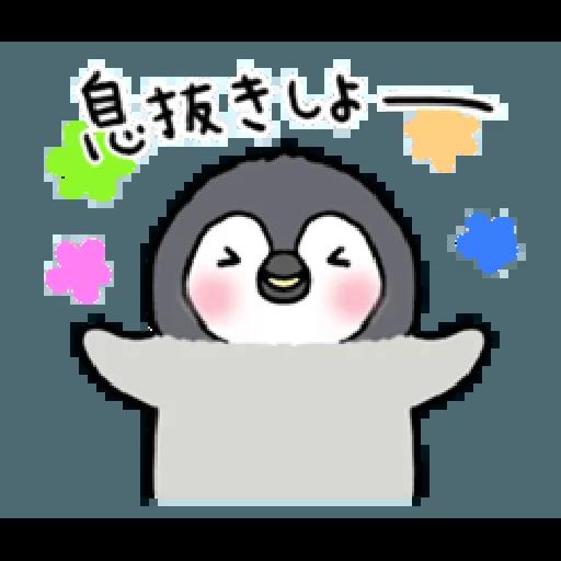 Otter's do your best in exam - Sticker 12